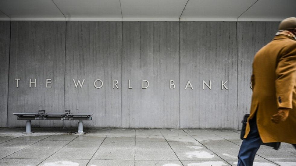 البنك الدولي يخصص قرضا بقيمة 50 مليار دولار لإفريقيا