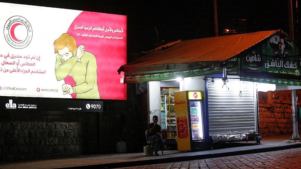 سوريا.. ارتفاع عدد المصابين بكورونا إلى 312