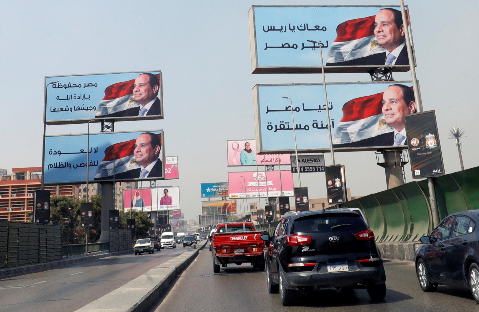 فرض رسوم جديدة على ملاك السيارات في مصر
