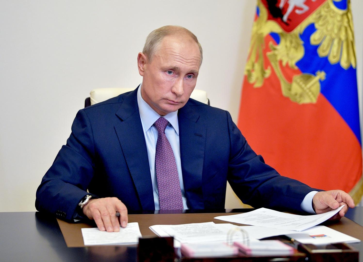 بوتين يعزي ميانمار بضحايا الانهيار الأرضي
