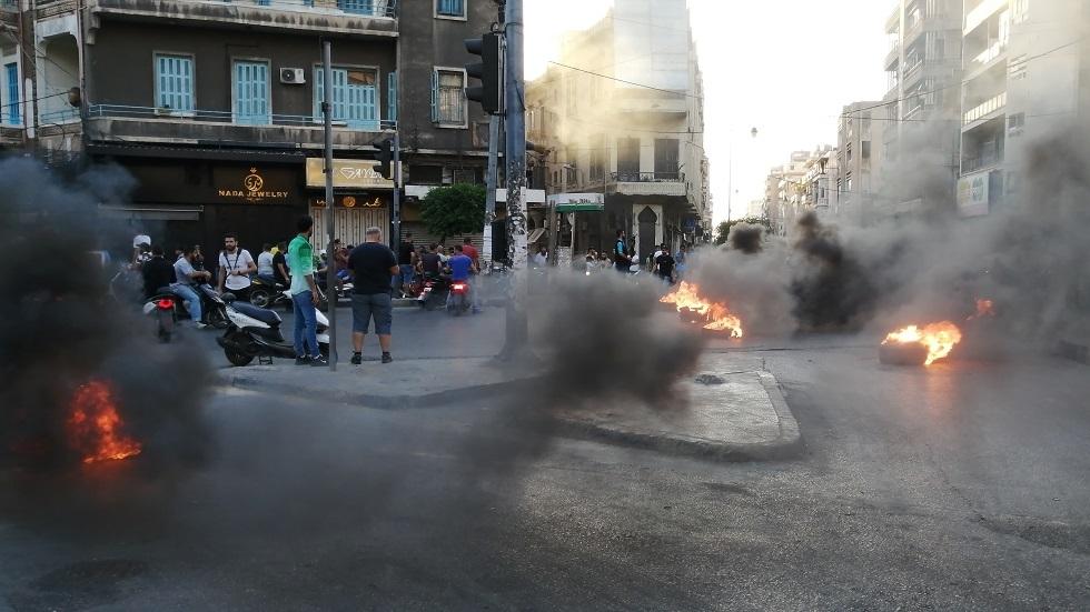 صورة أرشيفية: جانب من الاحتجاجات على الأزمة الاقتصادية في طرابلس - لبنان (11 يونيو 2020)