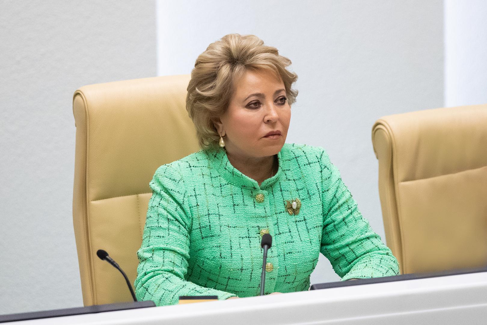 رئيسة مجلس الاتحاد الروسي: الحل الوحيد للأزمة الليبية عبر المفاوضات بين الأطراف المعنية
