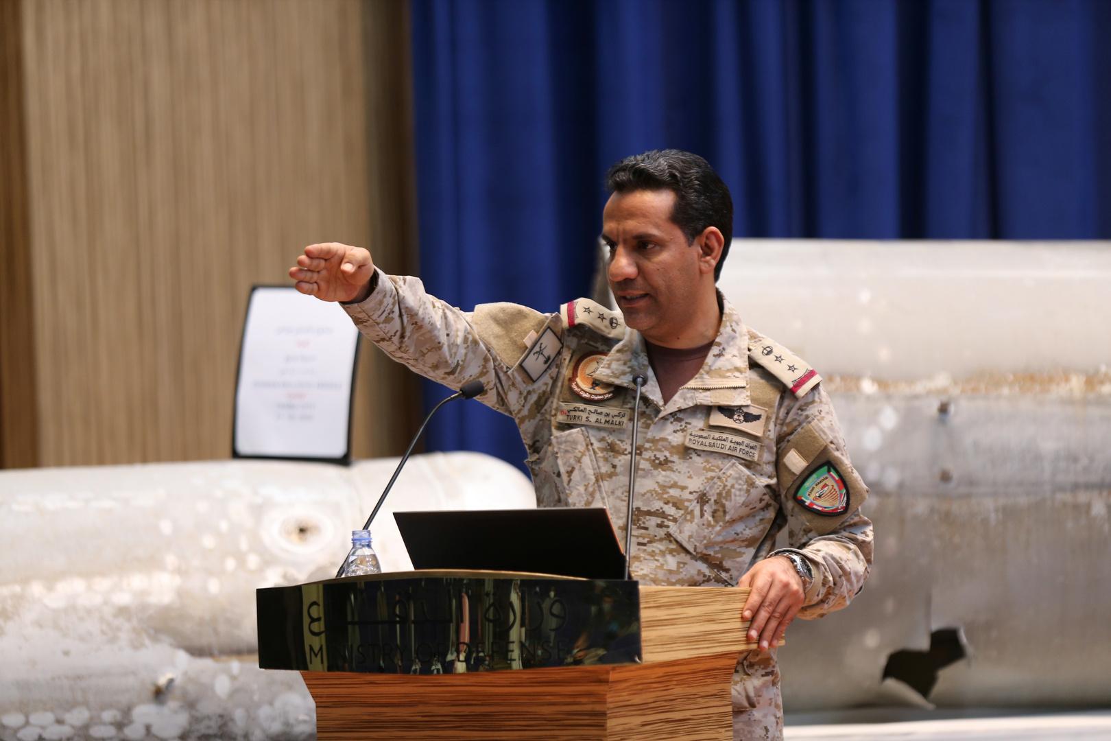 قوات التحالف تدمر 4 طائرات مسيرة مفخخة أطلقها الحوثيون باتجاه المملكة