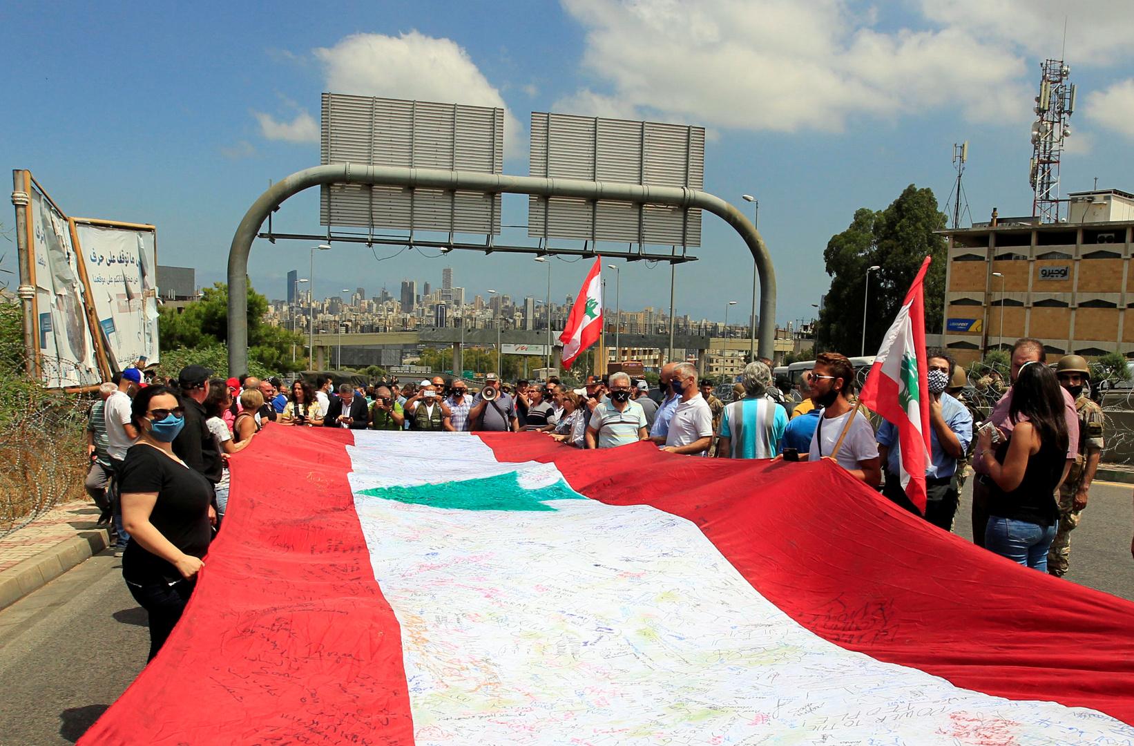 احتجاجات لبنان، أرشيف