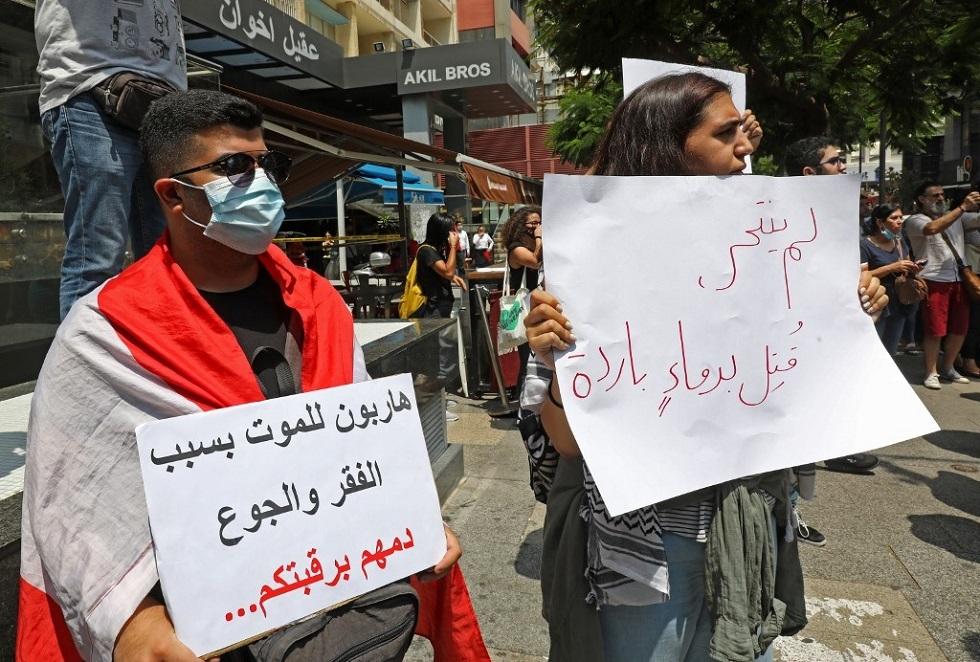 متظاهرون لبنانيون في مكان انتحار الرجل الستيني