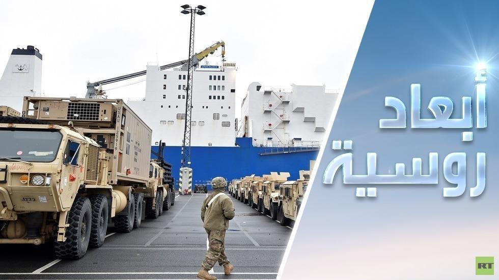 سحب قوات أمريكية من ألمانيا: قراءة ما بين السطور