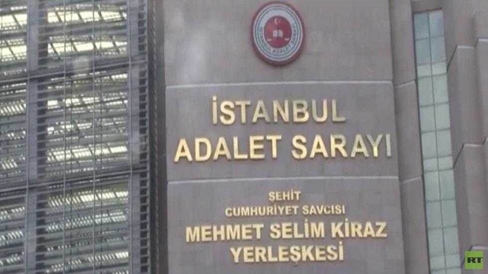 القضاء التركي يبدأ المحاكمة في قضية خاشقجي