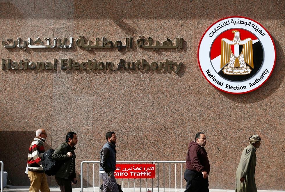 الهيئة الوطنية للانتخابات في مصر تعلن مواعيد انتخابات مجلس الشيوخ