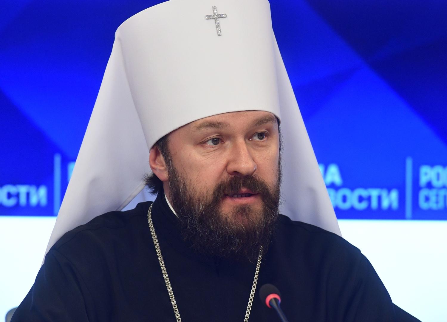 متروبوليتان هيلاريون رئيس إدارة العلاقات الخارجية في بطريركية موسكو