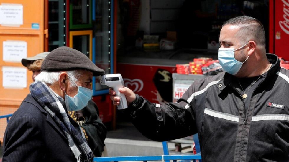الإجراءات الصحية في فلسطين - أرشيف