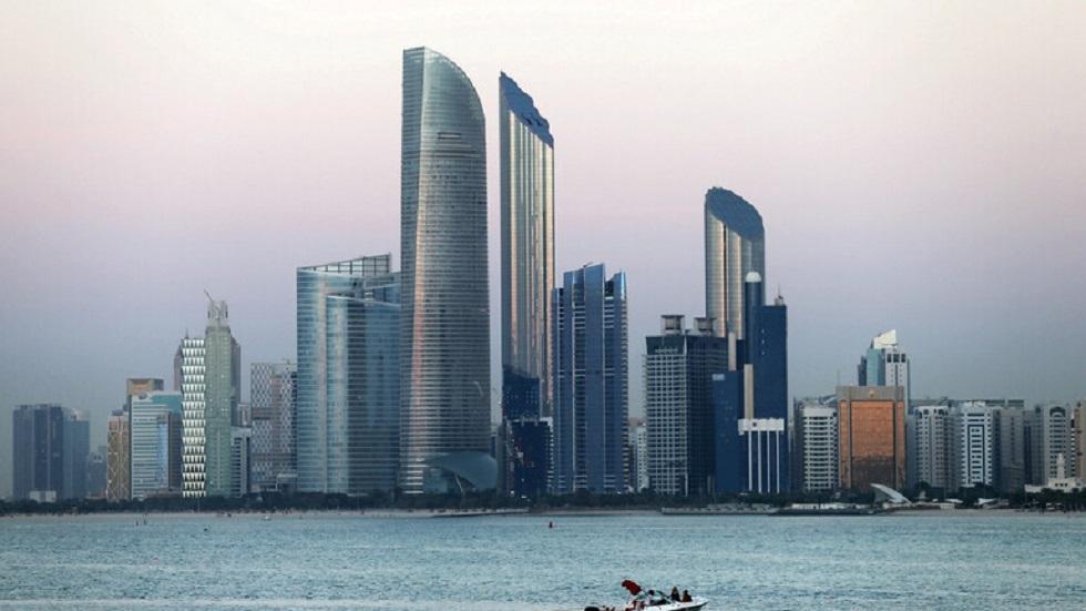 أبو ظبي الإمارات - أرشيف