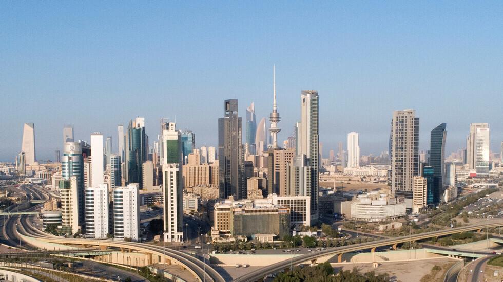 الكويت العاصمة.