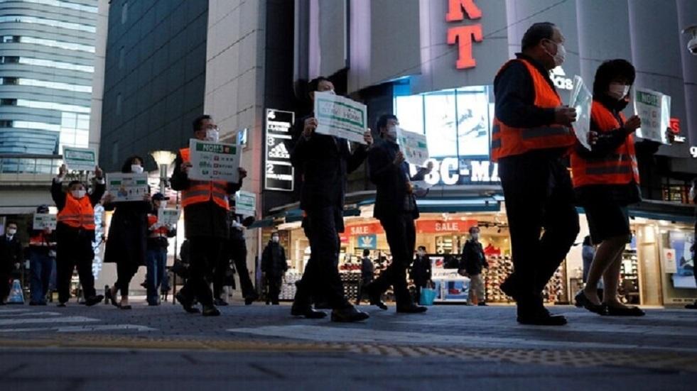 فوز حاكمة طوكيو بولاية ثانية في انتخابات هيمنت عليها أزمة كوفيد-19