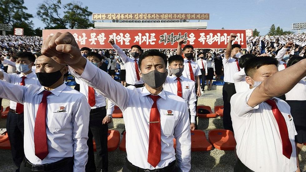مظاهرة في بيونغ يانغ احتجاجا على سياسات كوريا الجنوبية (صورة أرشيفية)