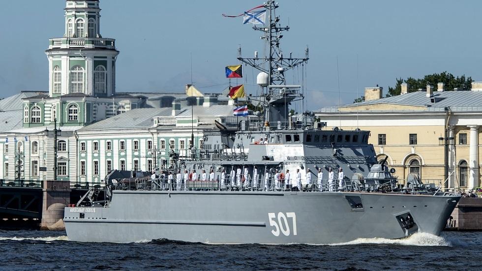 كاسحة ألغام بحرية روسية من طراز