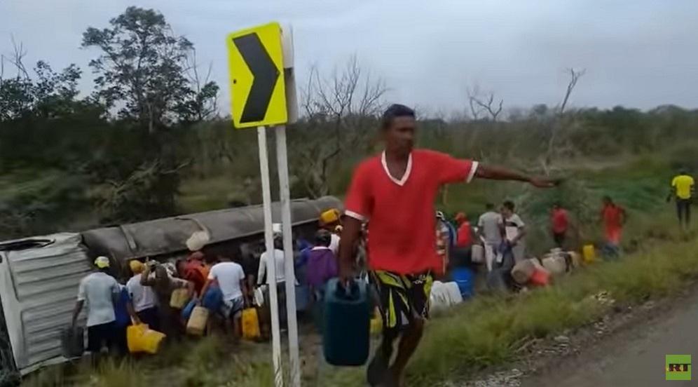 كولومبيا.. مقتل 7 أشخاص وإصابة العشرات بانفجار صهريج محمل بالبنزين (فيديو)