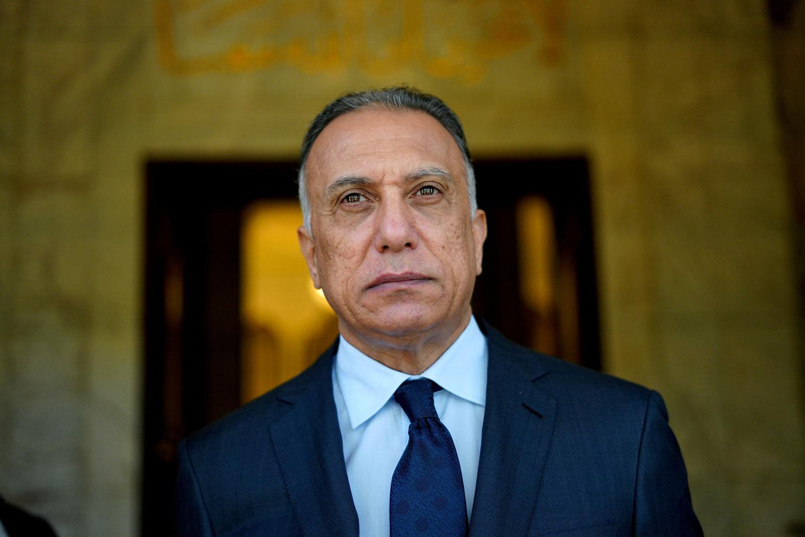 رئيس حزب تركي معارض يطلب من الكاظمي تعيين وزير تركماني