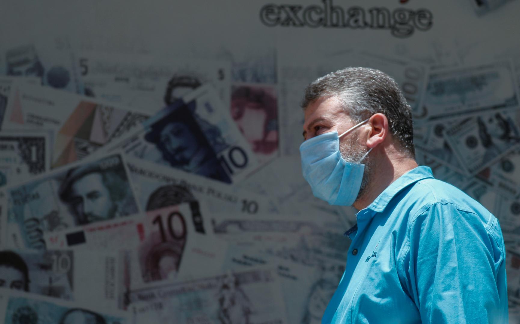 الدولار يعود للانخفاض أمام الجنيه المصري