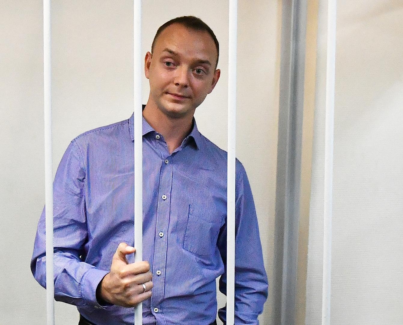إيفان سافرونوف مستشار مؤسسة