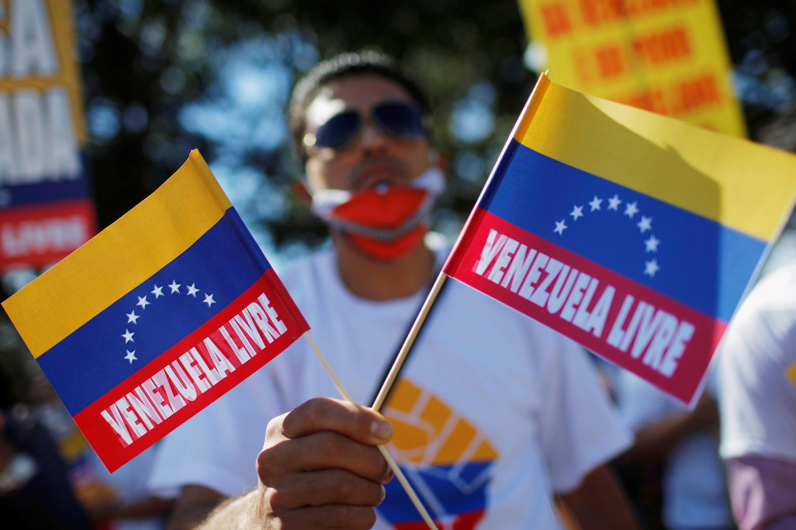 دراسة: ارتفاع معدل الفقر في فنزويلا إلى مستوى لم تشهده أمريكا اللاتينية