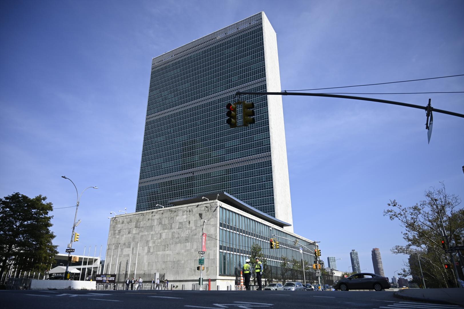 واشنطن تبلغ الأمم المتحدة بانسحابها من منظمة الصحة العالمية