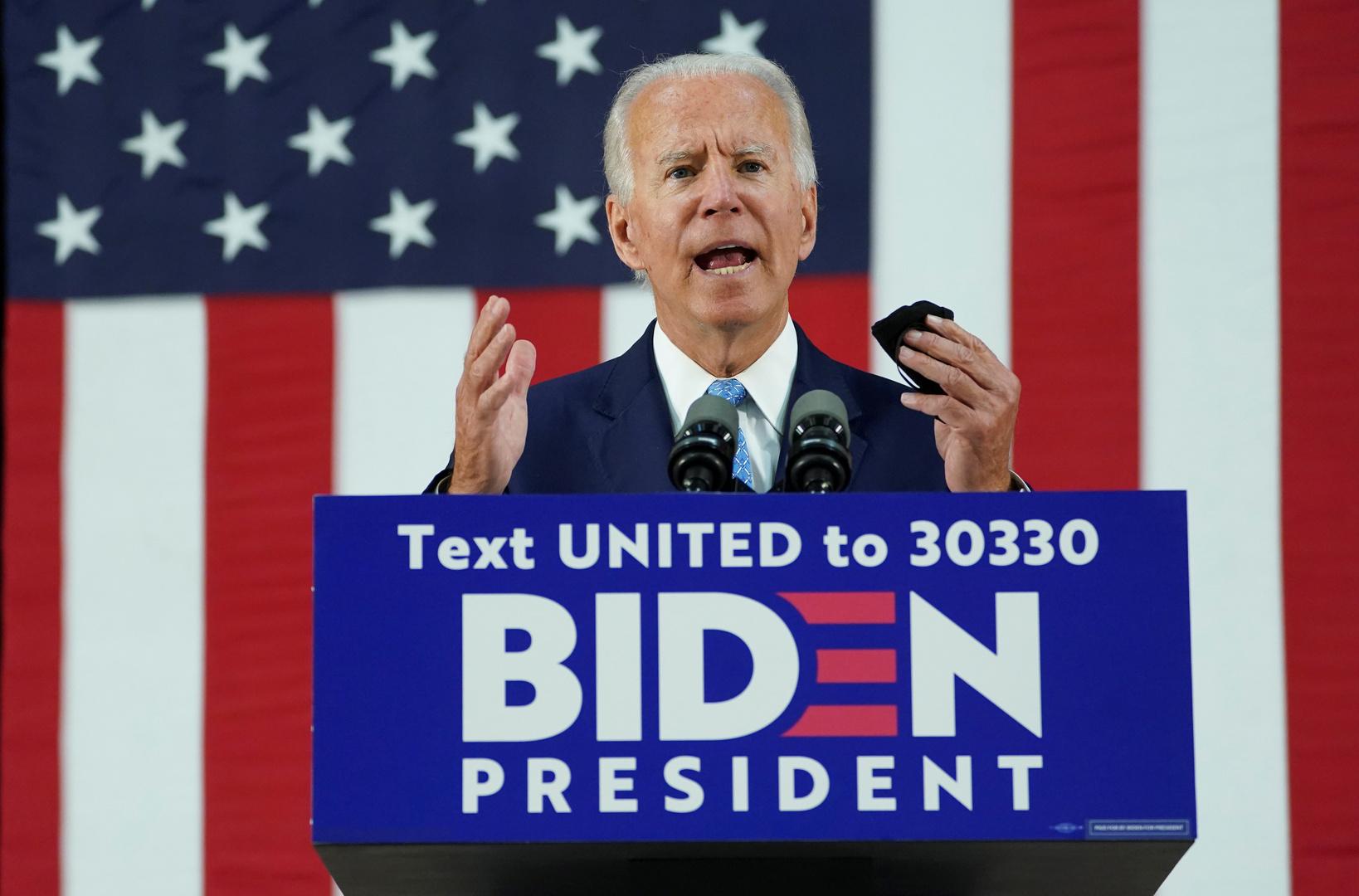 المرشح الديموقراطي لانتخابات الرئاسة الأمريكية 2020 جو بايدن