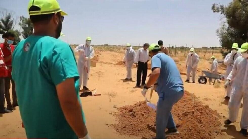 اكتشاف مقبرة جماعية في مدينة ترهونة الليبية