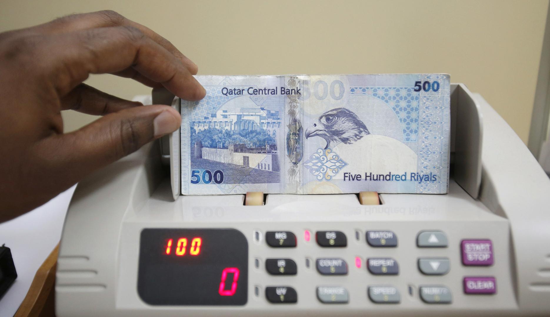 العملة القطرية