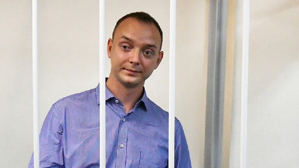 إيفان سافرونوف