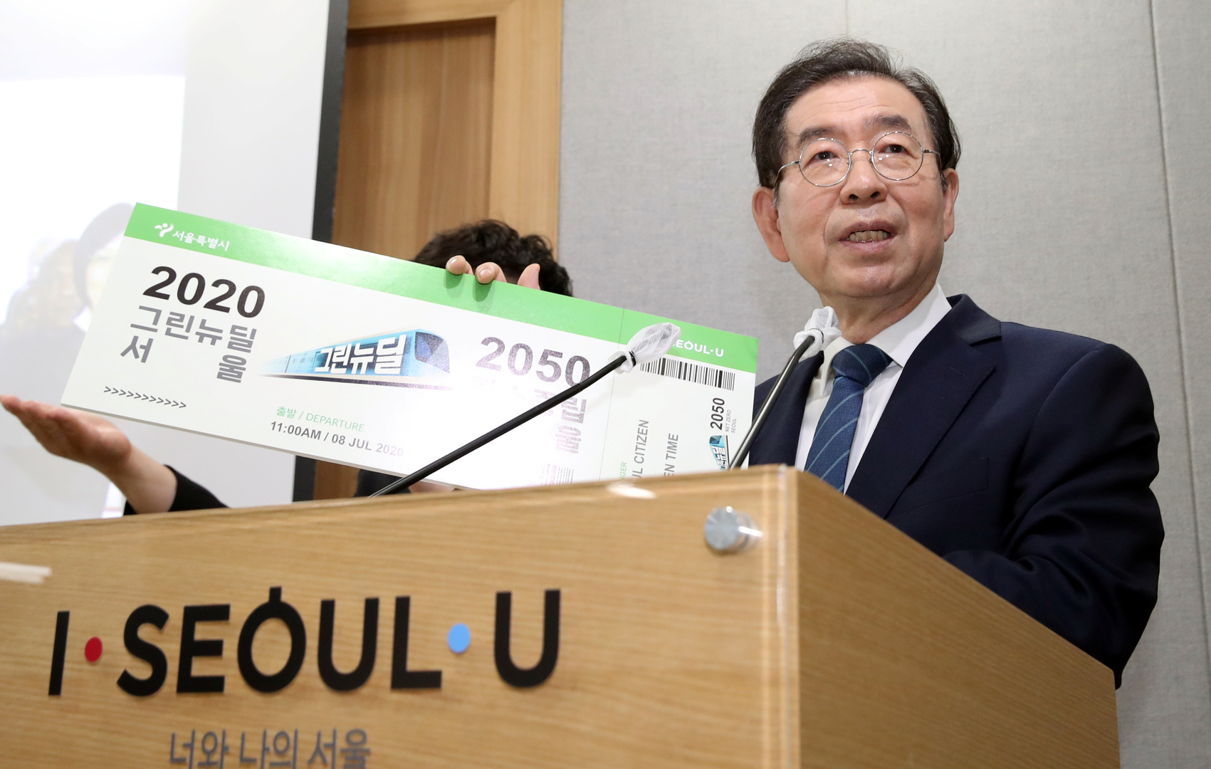 شرطة كوريا الجنوبية: العثور على جثة رئيس بلدية سيئول
