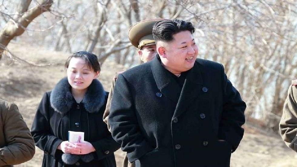 شقيقة زعيم كوريا الشمالية: قمة أمريكية أخرى لن تكون مفيدة