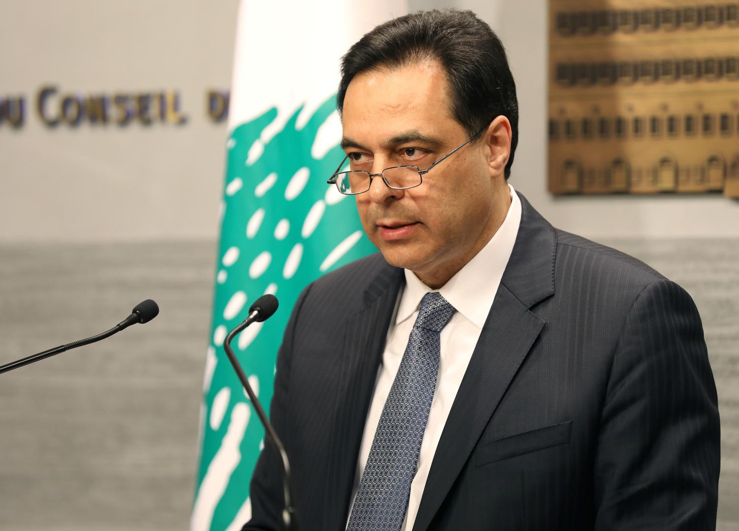 دياب يقاضي الجامعة الأمريكية في بيروت بسبب مستحقاته المالية
