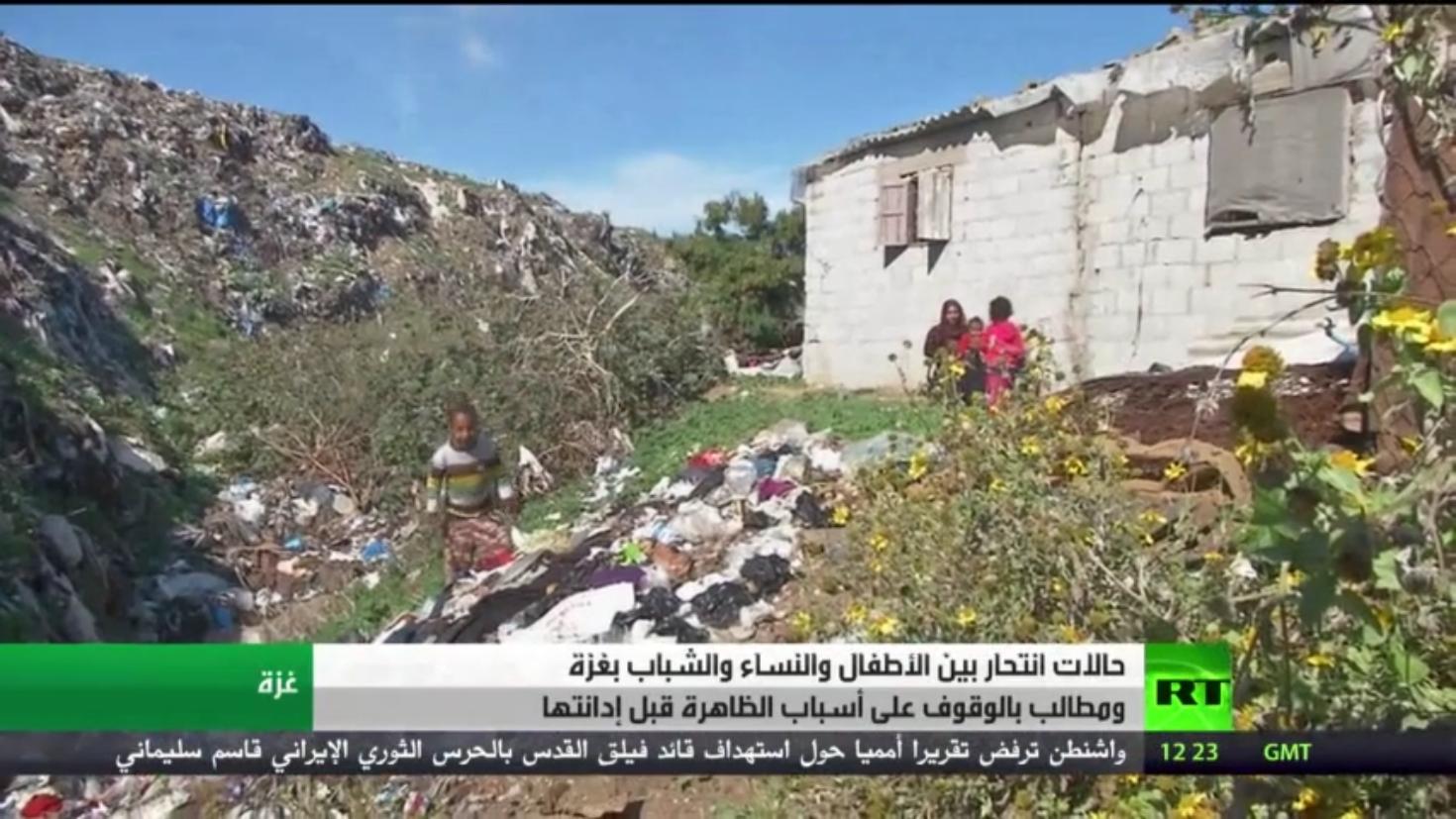 16 حالة انتحار في غزة منذ مطلع العام