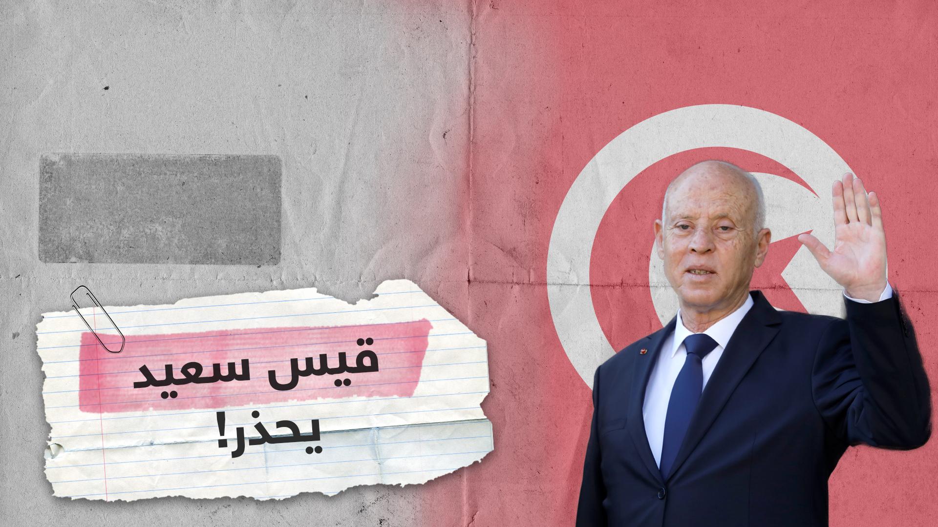 """الرئيس التونسي: """"هناك للأسف من يسعى إلى تفجير الدولة من الداخل"""""""