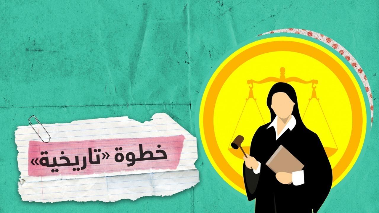 جدل بعد تعيين قاضيات في الكويت