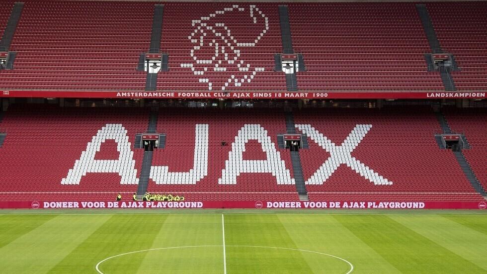 تناول العشاء في ملعب أياكس أمستردام مع جولة بنحو 100 يورو