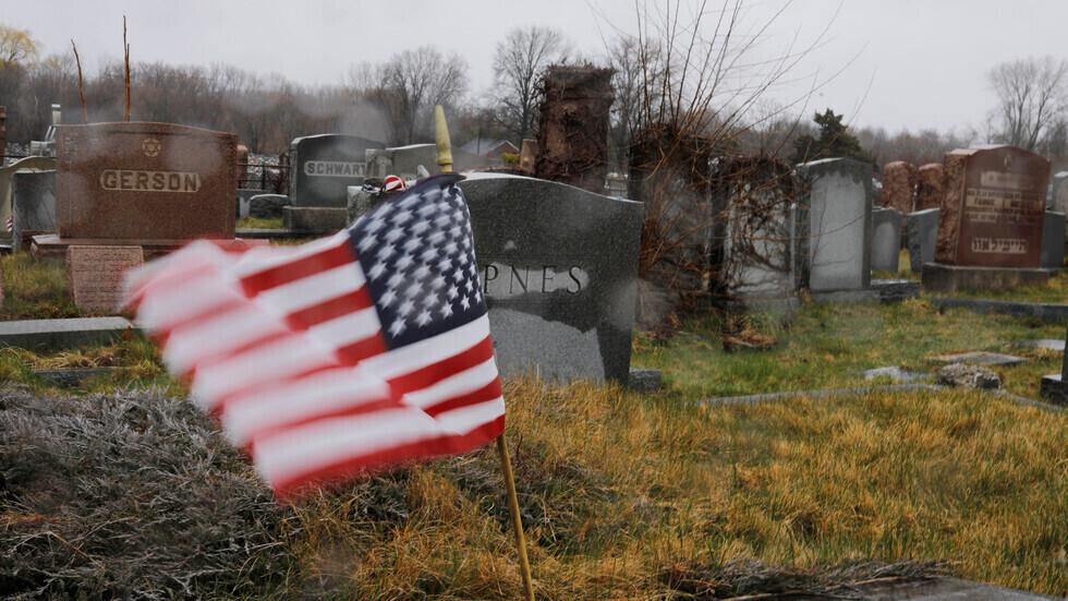 مقبرة في مدينة مولدن الأمريكية.
