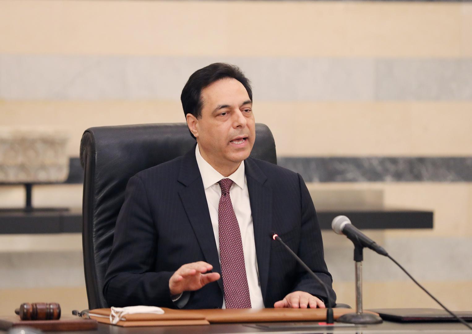 دياب يؤكد أن الحكومة لن تستقيل وهي تعمل بزخم