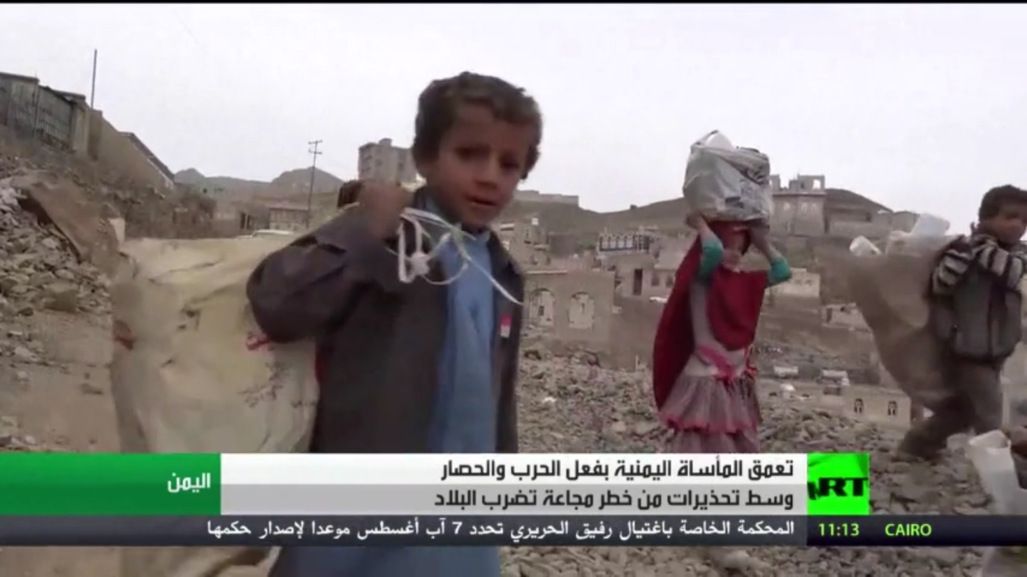 تعمق المأساة اليمنية بفعل الحرب والحصار