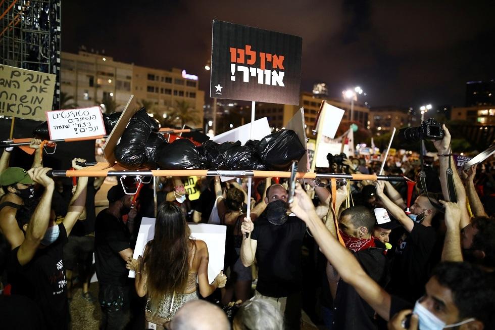 إسرائيليون يحتجون <a href='/tags/174566-%D8%B6%D8%AF'>ضد</a> طريقة تعامل الحكومة مع أزمة كورونا