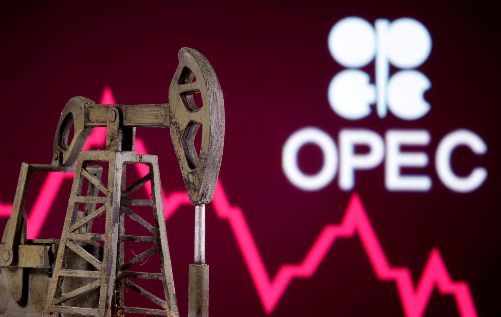 سعر النفط ينخفض بانتظار تخفيف شروط اتفاقية