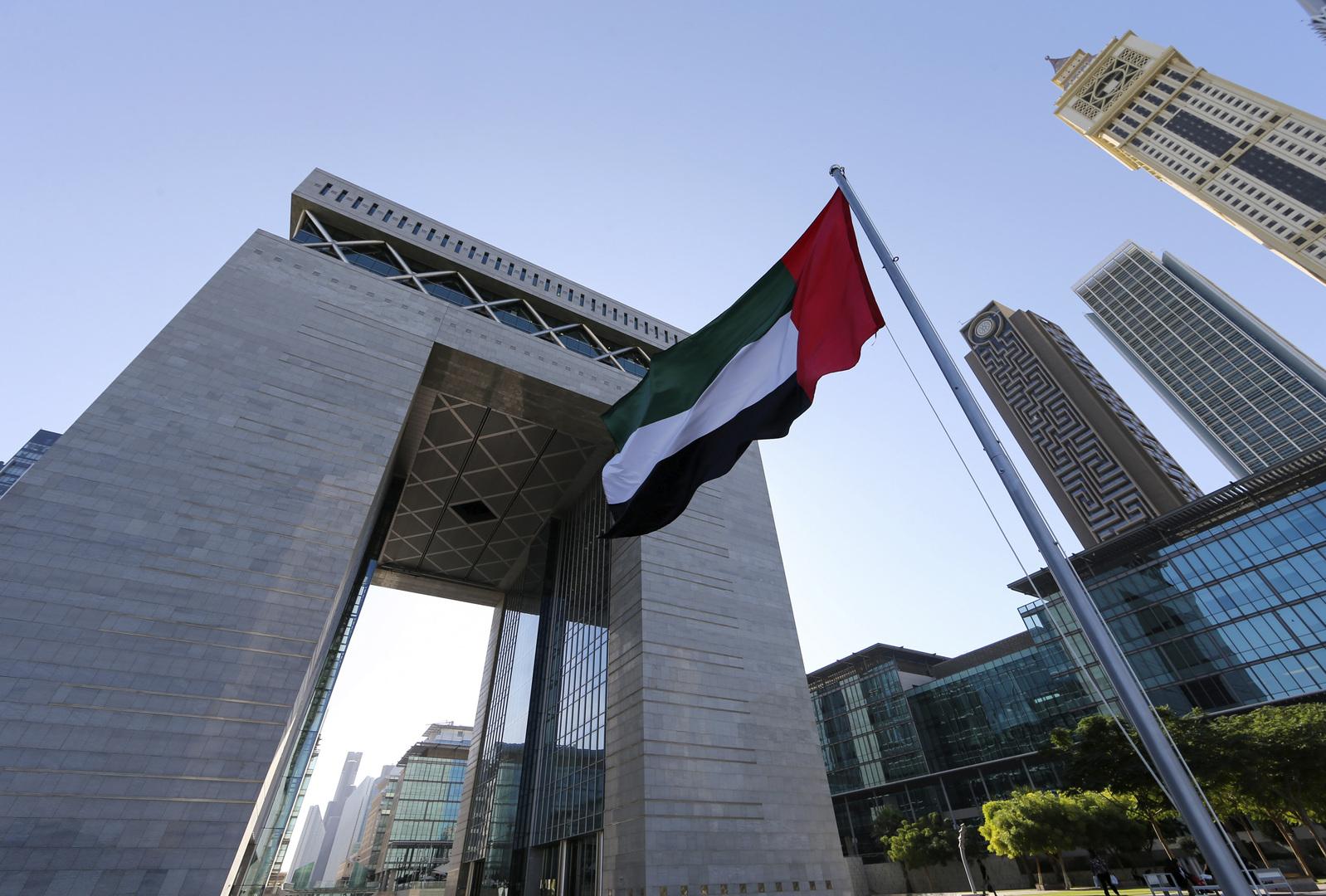 علم الإمارات في دبي.