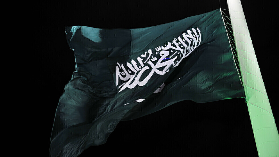 علم السعودية.