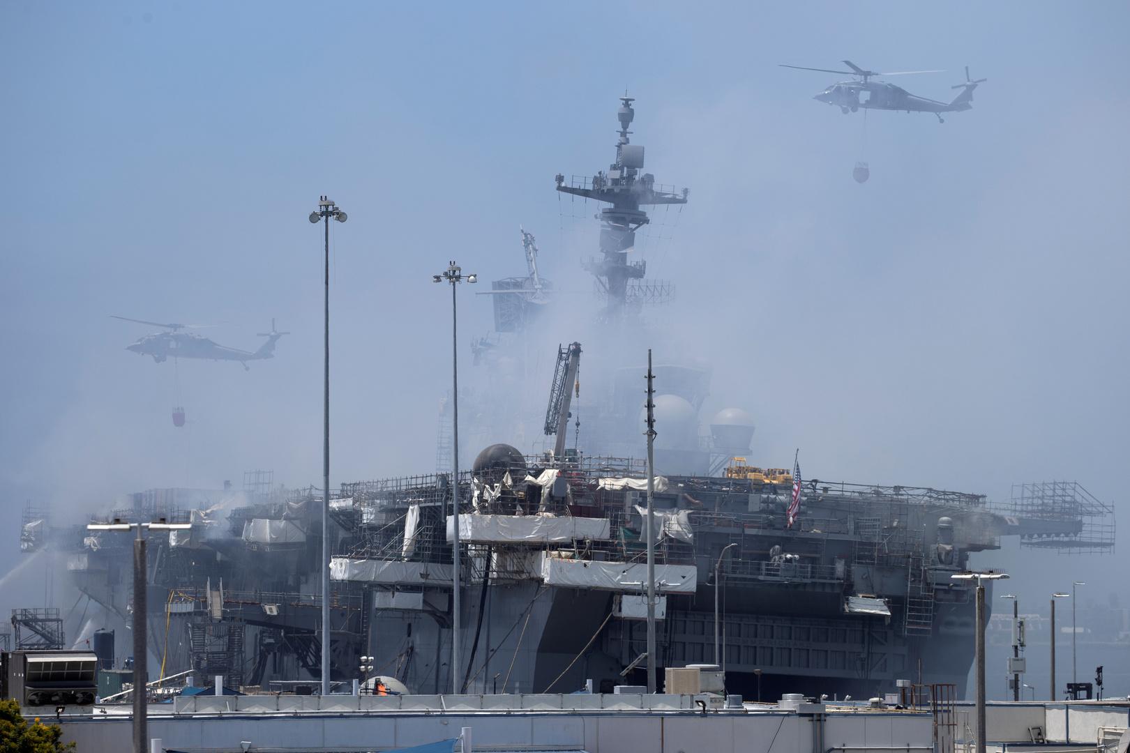 الحريق على السفينة العملاقة يكشف علامات انهيار البحرية الأمريكية