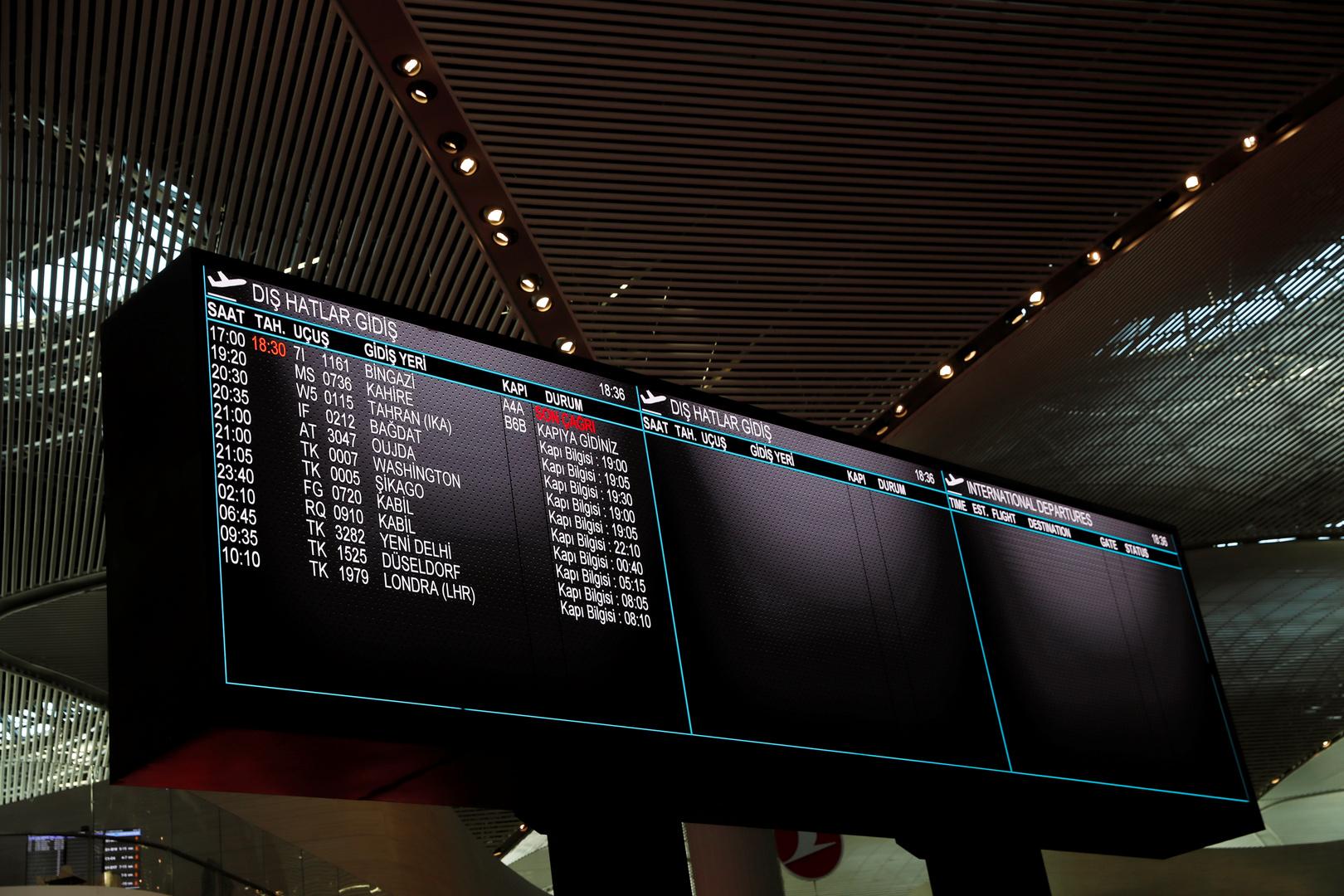 تركيا تعلن موعد استئناف الرحلات الجوية مع روسيا