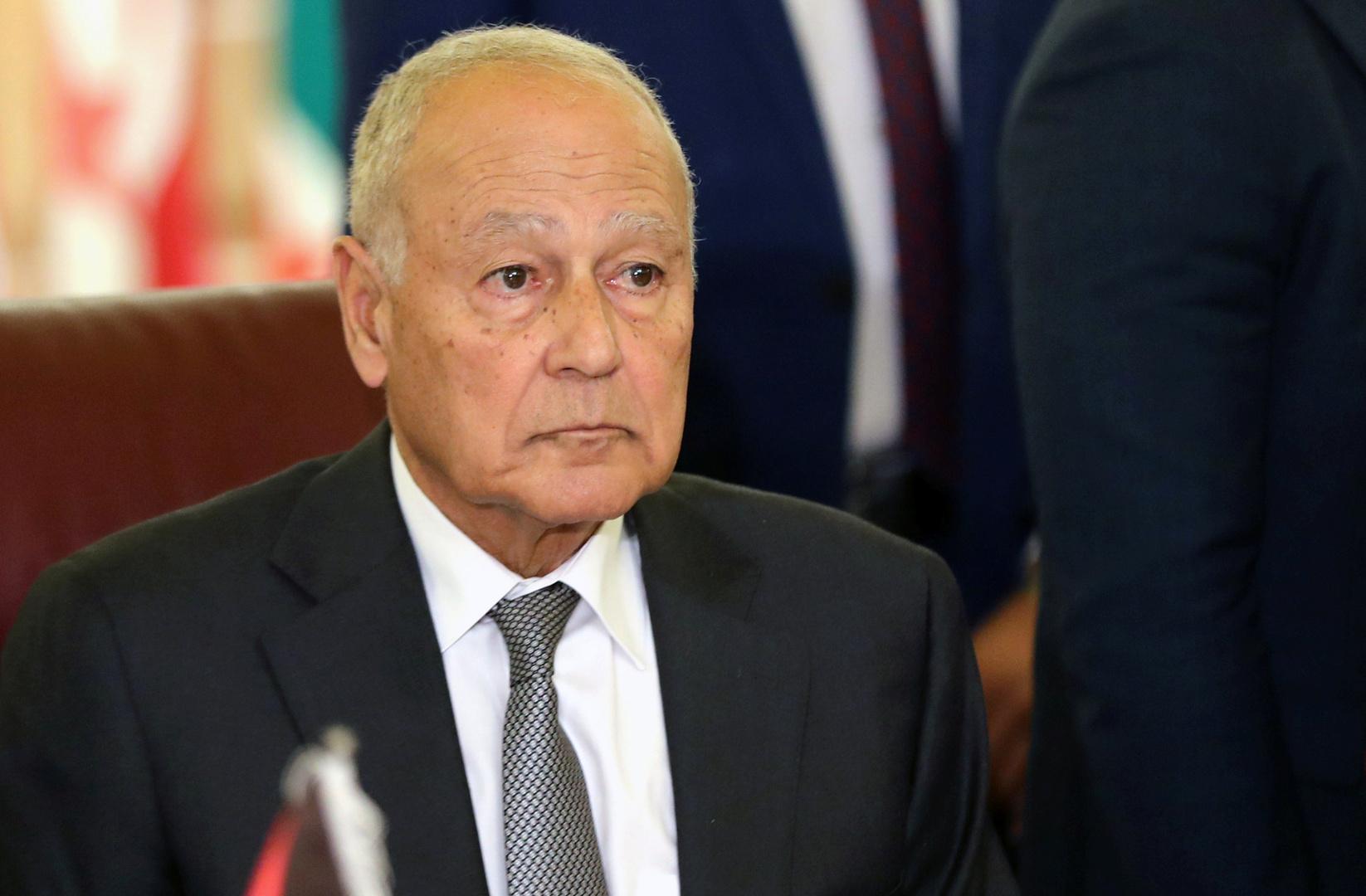 أبو الغيط: الجامعة العربية لا تقبل بتصرفات تركيا واستهدافها للأمن القومي العربي