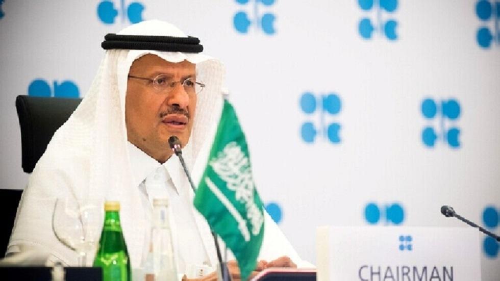 وزير الطاقة السعودي: تخفيضات النفط الفعلية في أغسطس ستتراوح من 8.1 مليون إلى 8.2 مليون برميل يوميا