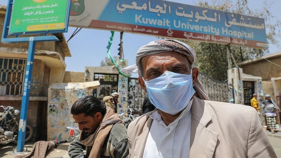 اليمن.. تسجيل 4 وفيات و10 إصابات جديدة بفيروس كورونا في محافظتين