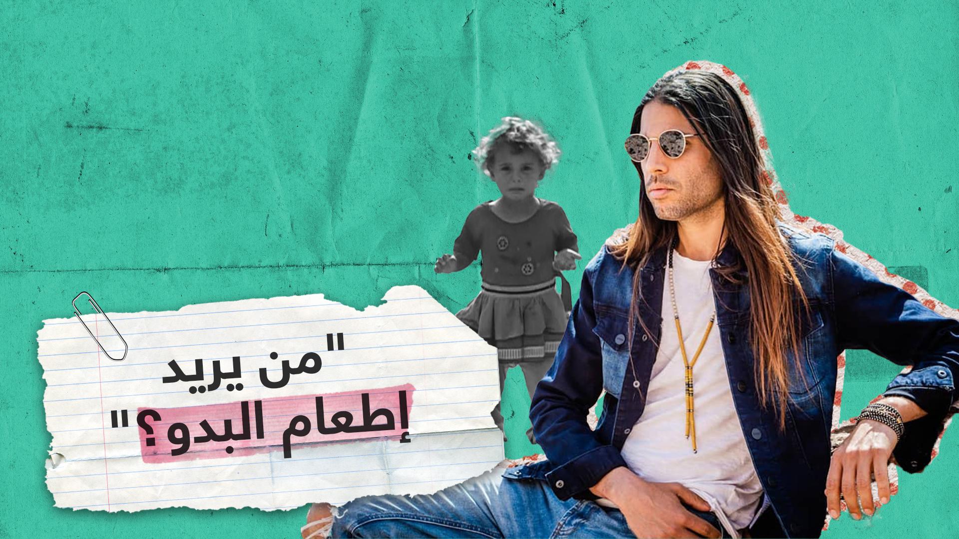 فيديو عنصري لمذيع إسرائيلي تجاه طفلين فلسطينيين