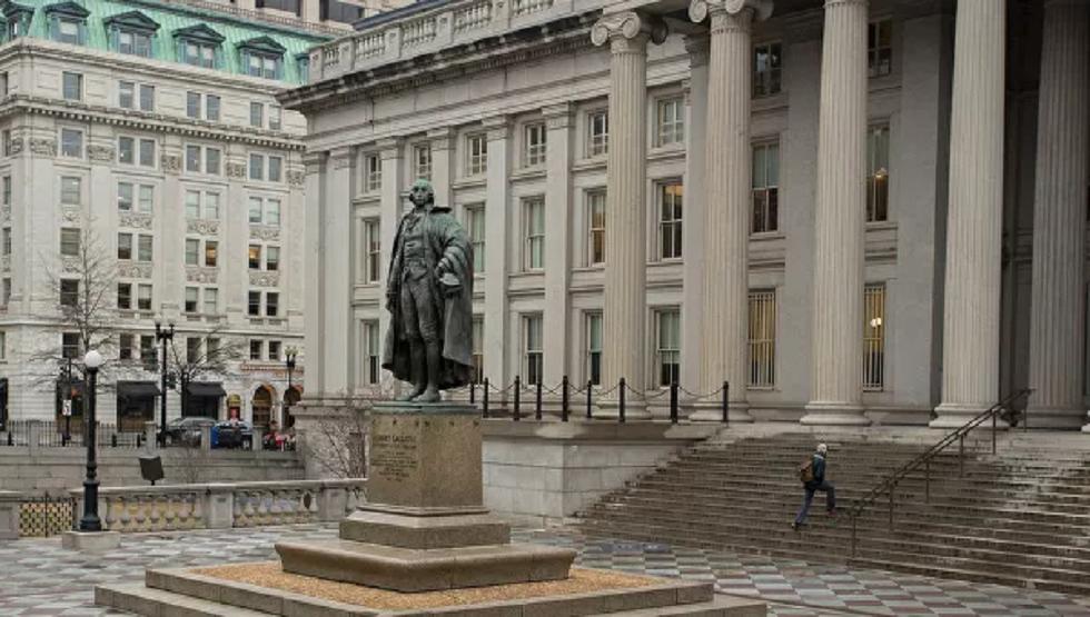 مقر وزارة المالية الأمريكية